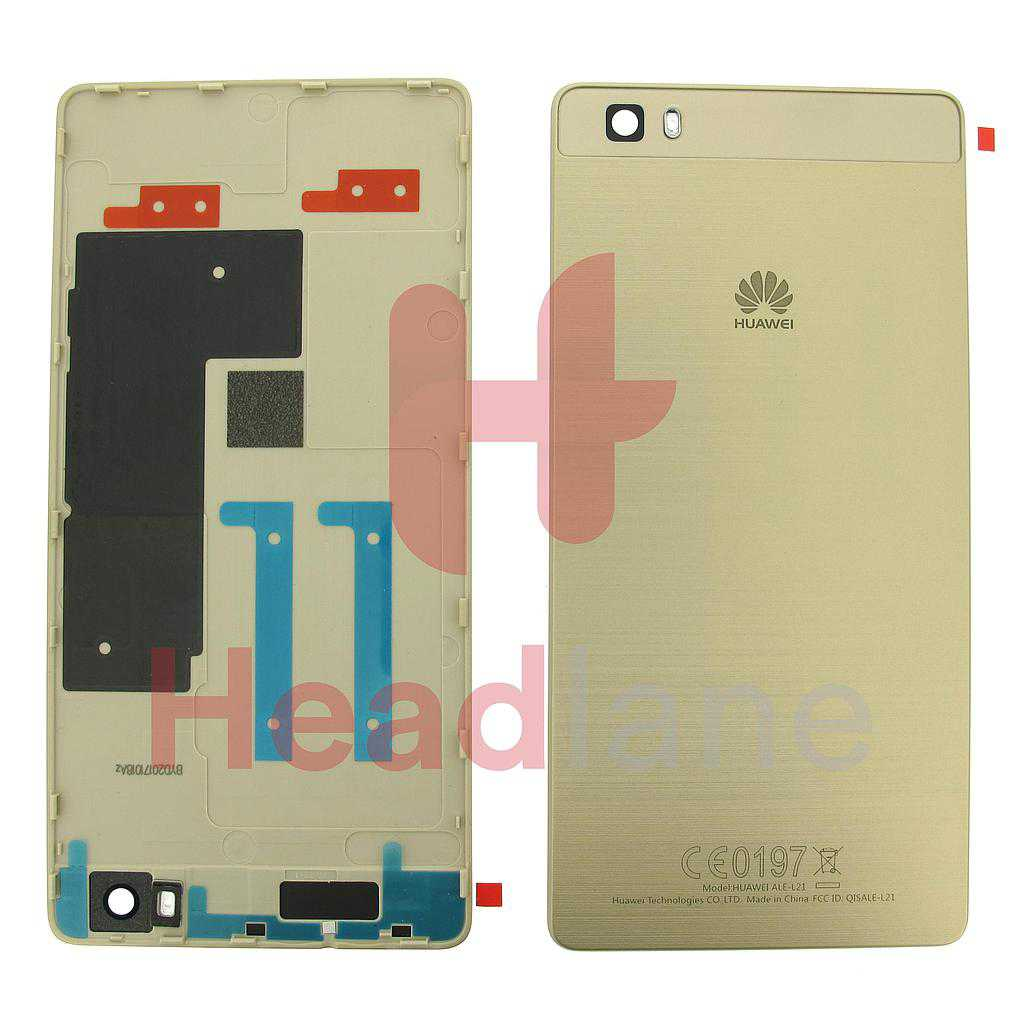 Huawei P8 Lite Battery Cover - Gold