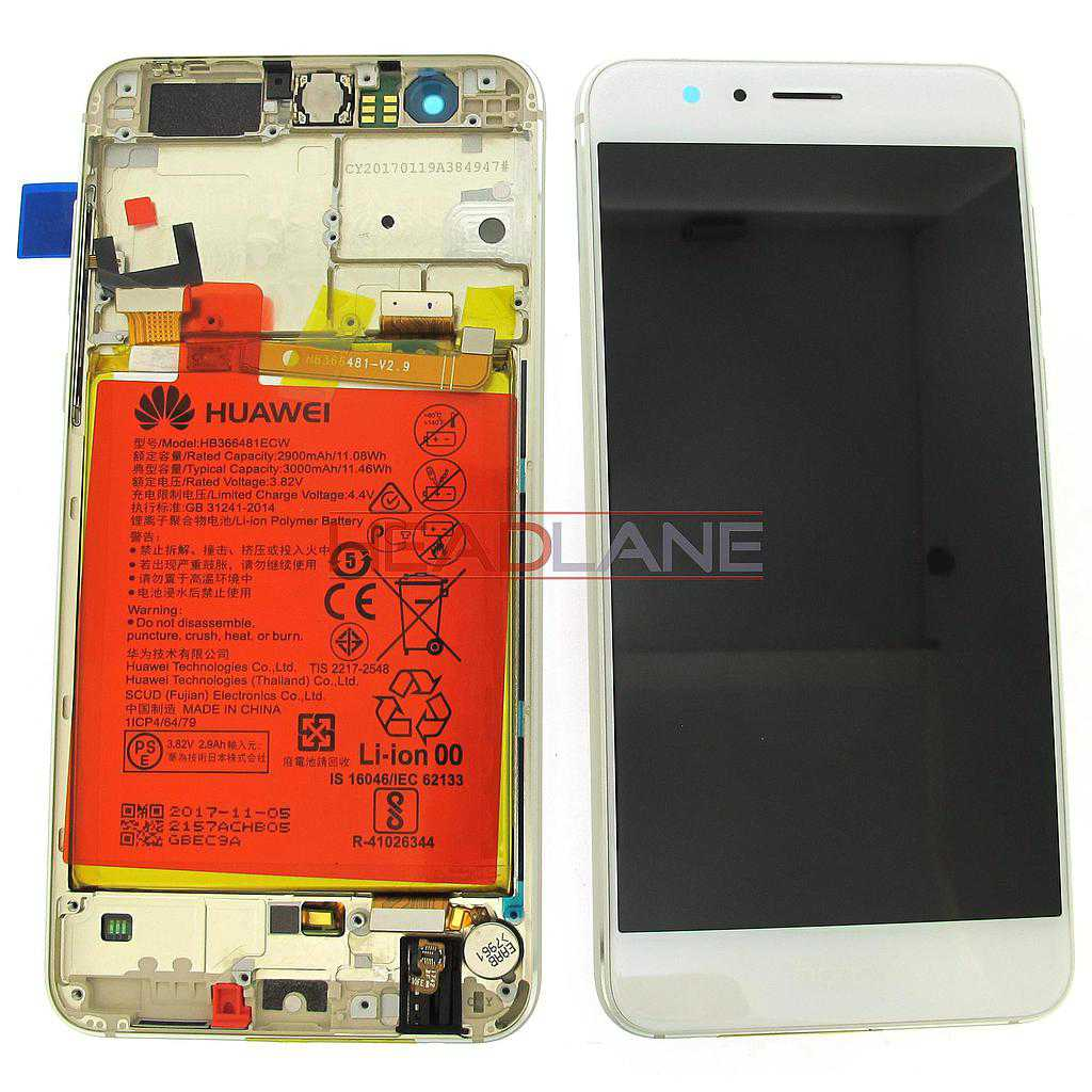 Huawei Honor 8 LCD Display / Screen + Touch + Battery - White