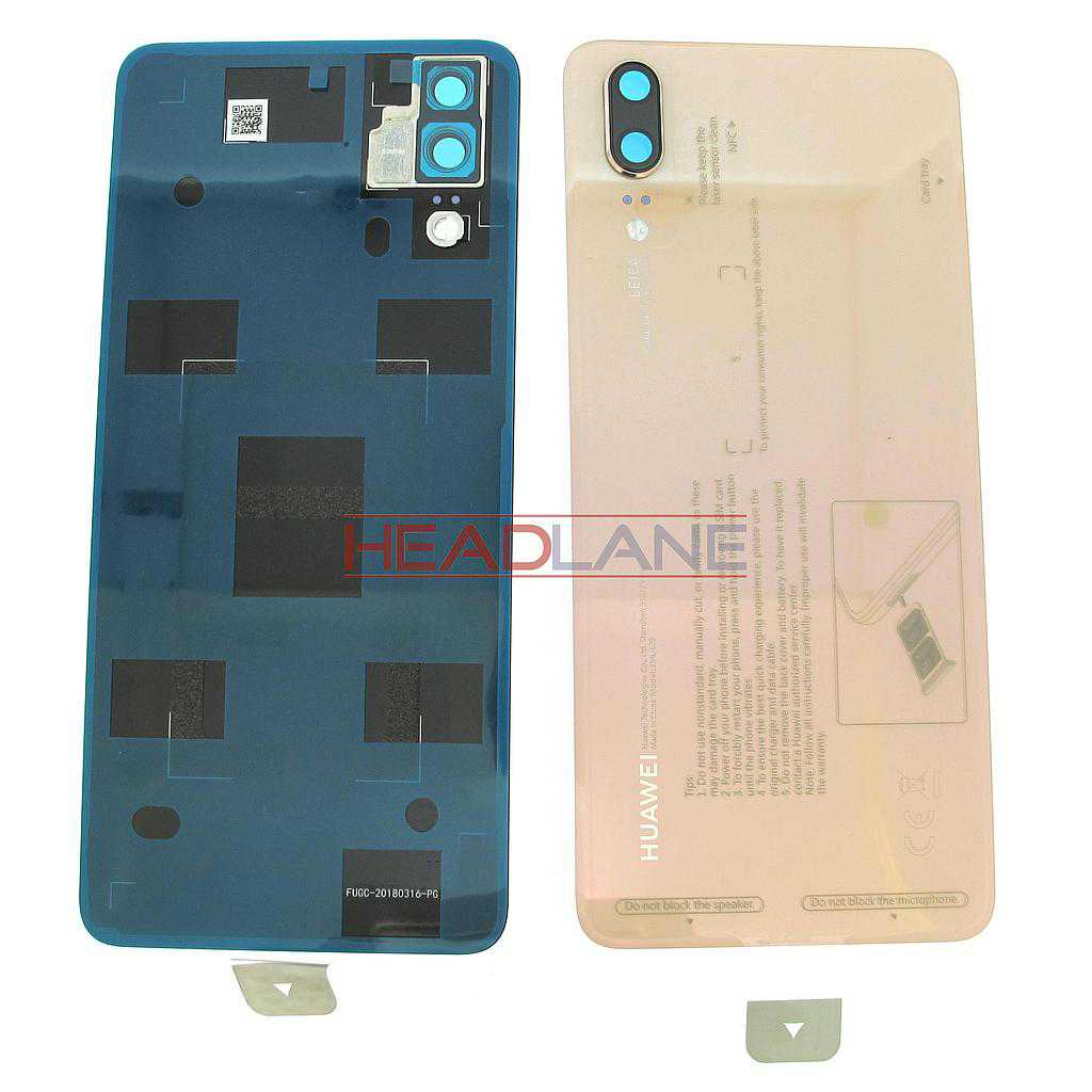 Huawei P20 Back / Battery Cover - Pink