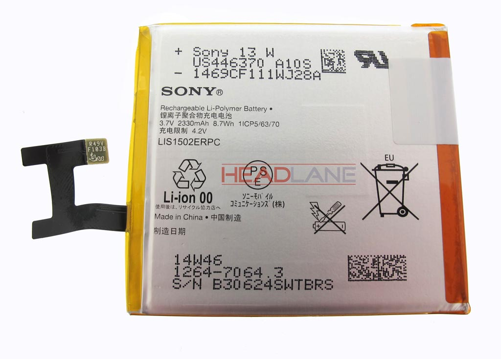 Sony C2304 C2305 C6603 C6606 C6616 L36H S39H 2330mAh Battery