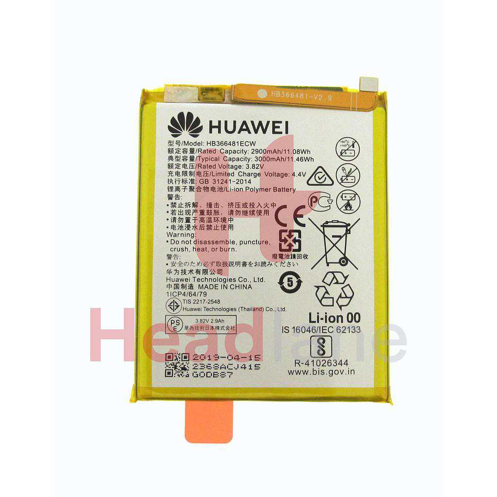 Huawei P20 Lite internal Battery HB366481ECW