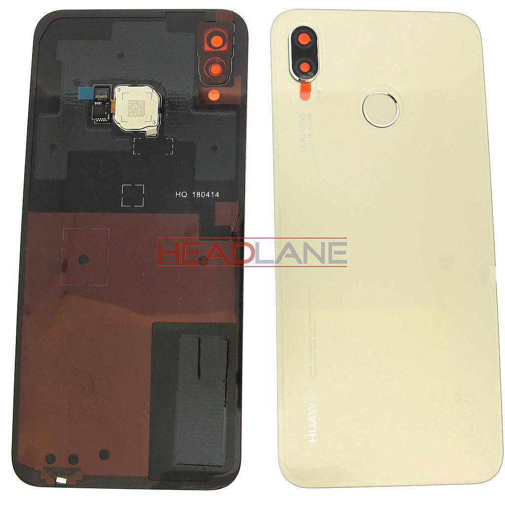 Huawei P20 Lite Back / Battery Cover - Gold