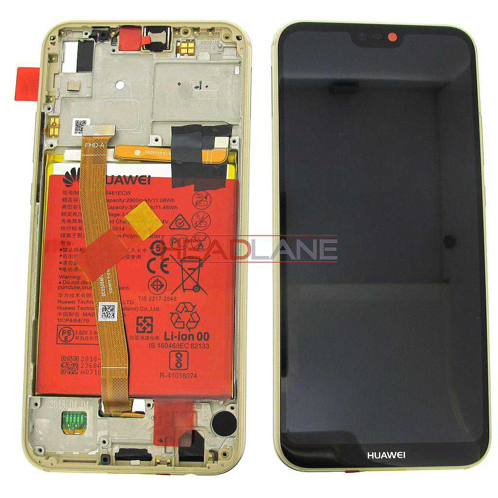 Huawei P20 Lite LCD Display / Screen + Touch + Battery - Gold