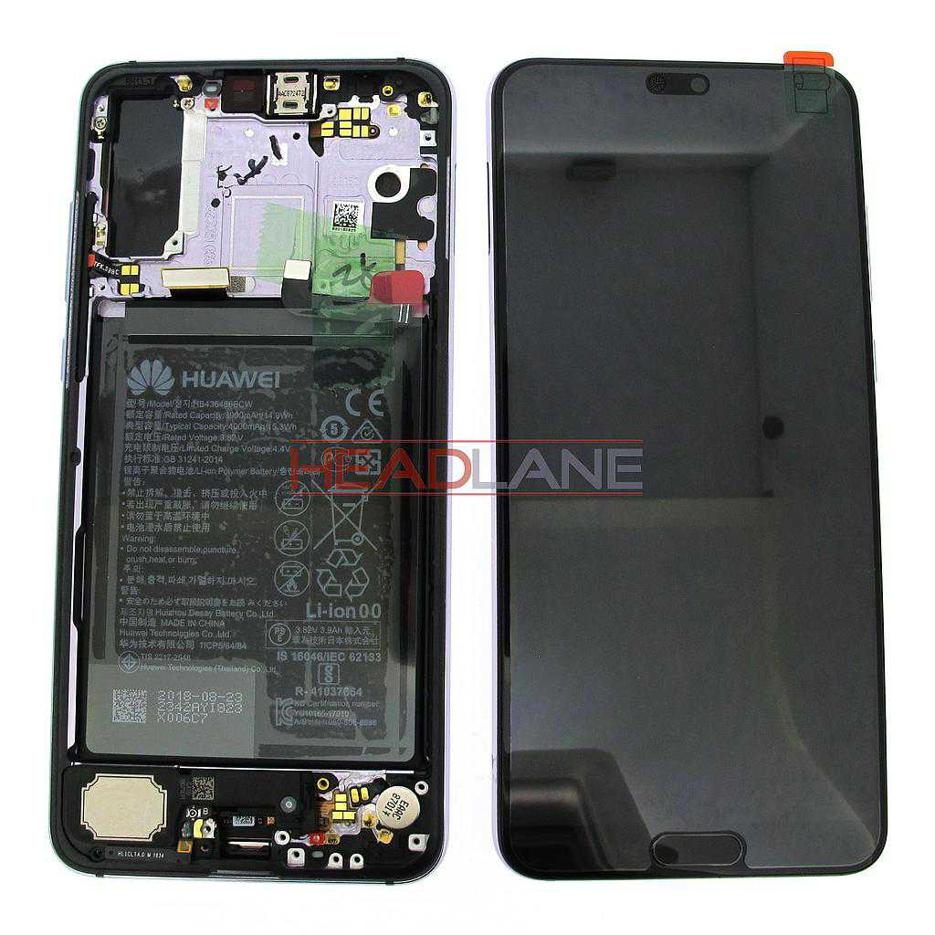 Huawei P20 Pro LCD Display / Screen + Touch + Battery Assembly - Twilight