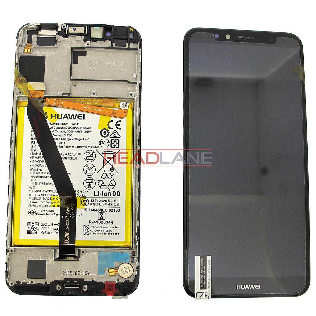 Huawei Y6 (2018) LCD Display / Screen + Touch + Battery Assembly - Black