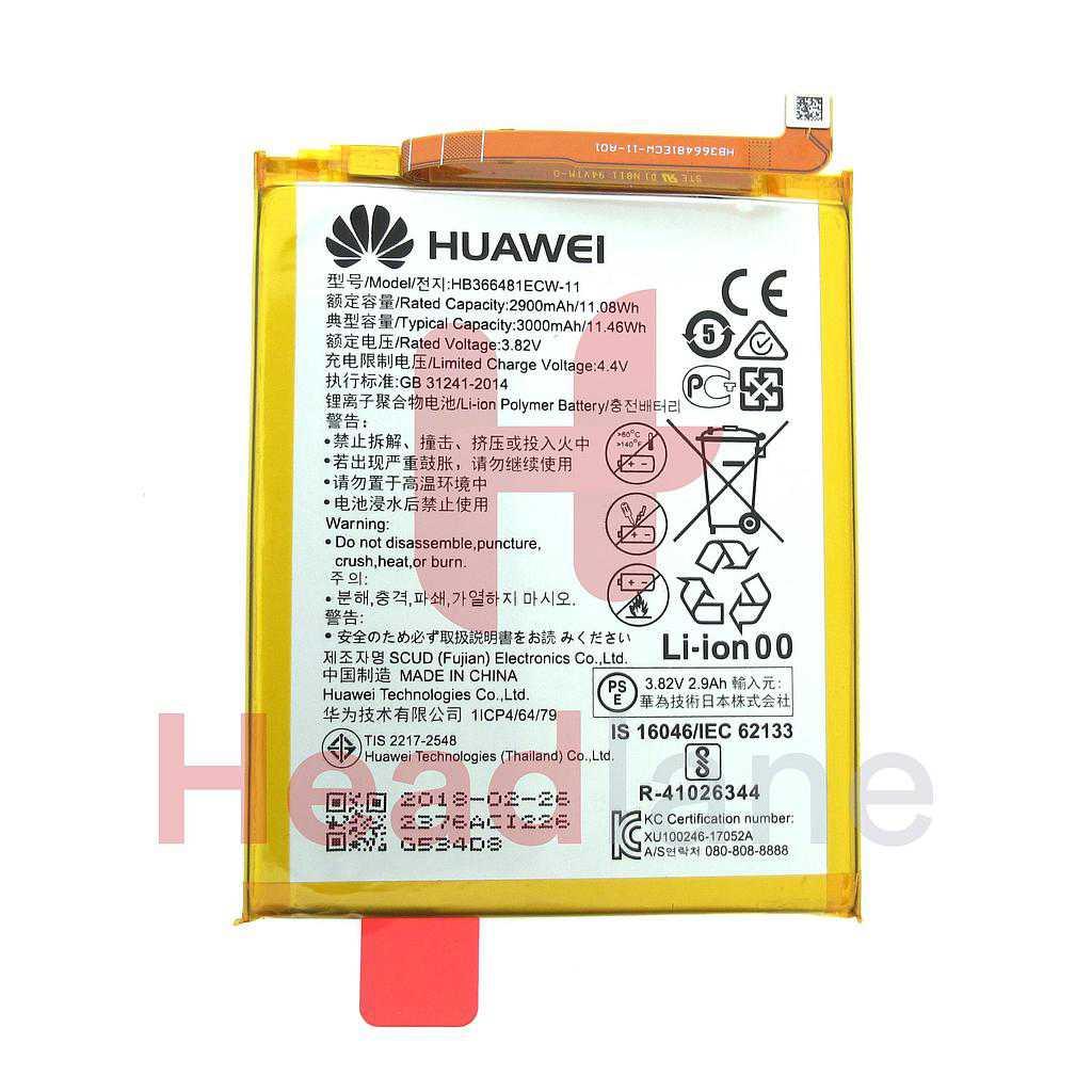 Huawei HB366481ECW 2900mAh Internal Battery