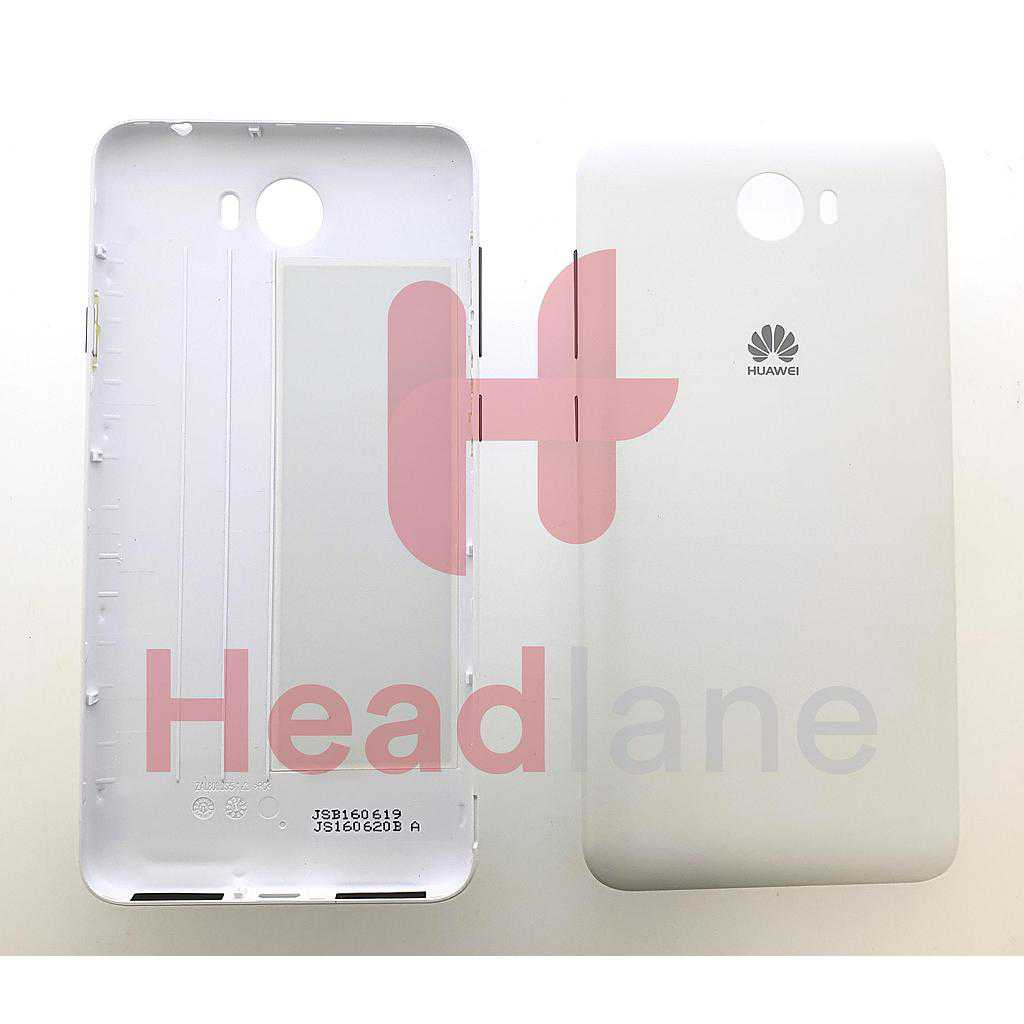 Huawei Y5-II Battery / Back Cover - White