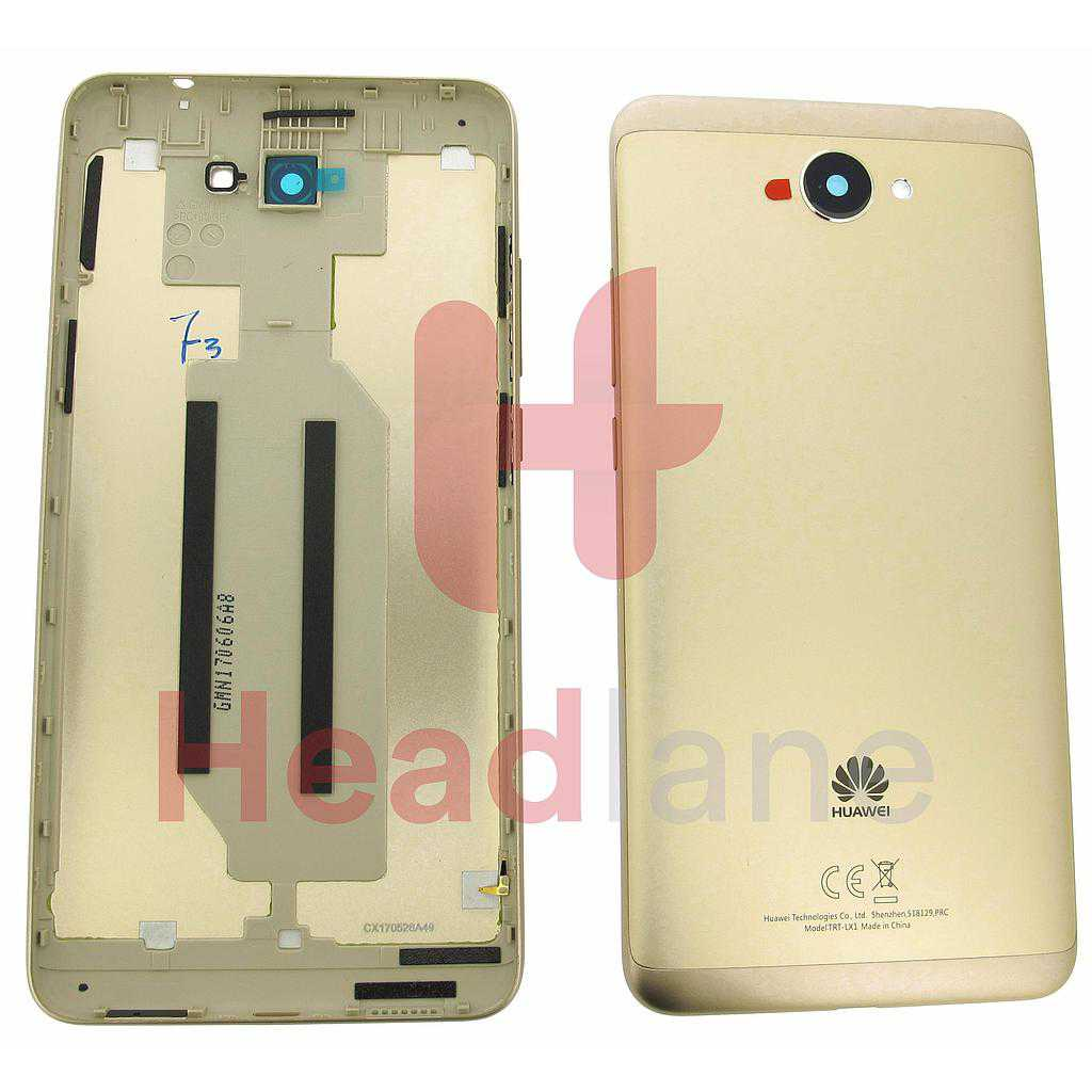 Huawei Y7 (2017) Battery / Back Cover - Gold