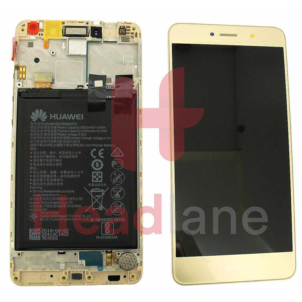 Huawei Y7 (2017) LCD Display / Screen + Touch + Battery Assembly - Gold