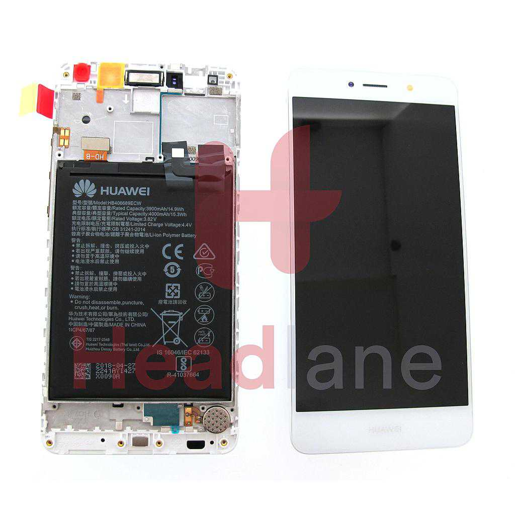 Huawei Y7 (2017) LCD Display / Screen + Touch + Battery Assembly - White