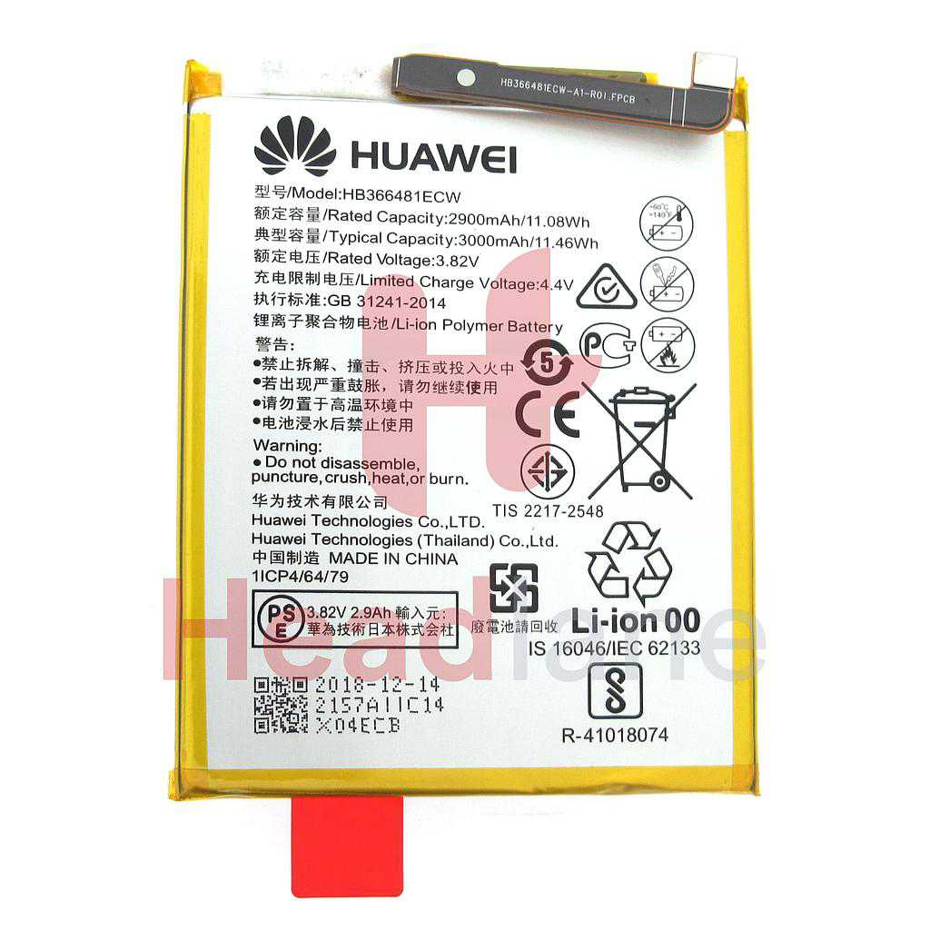 Huawei Internal Battery HB366481ECW