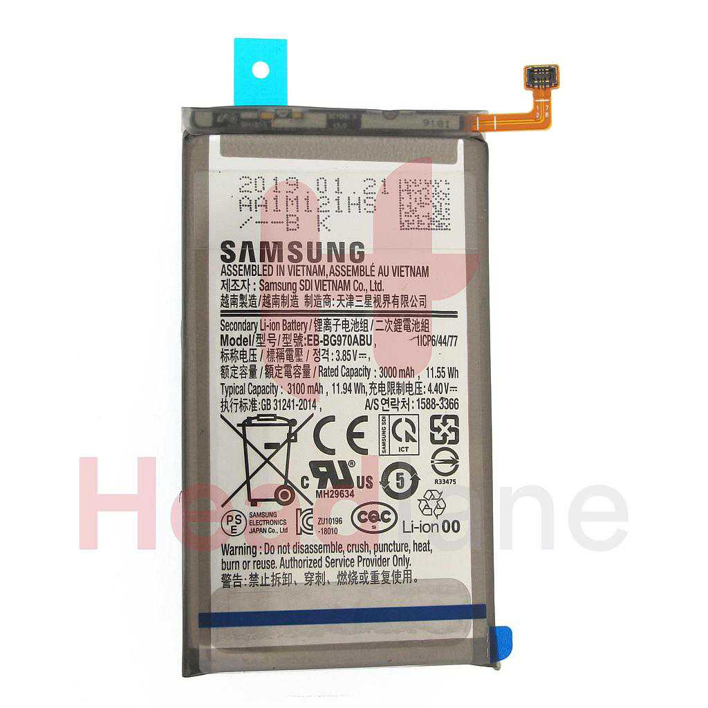 Samsung SM-G970 Galaxy S10E Internal Battery EB-BG970ABU