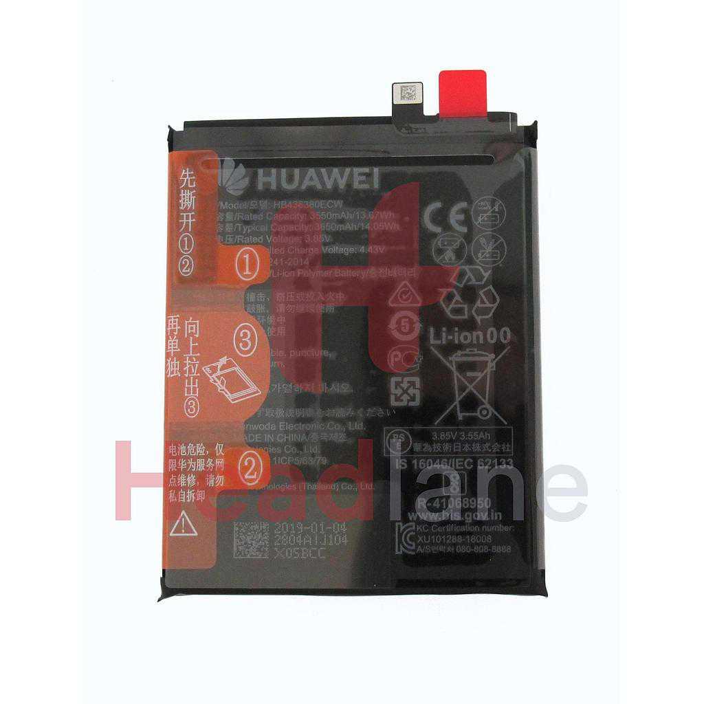 Huawei P30 Internal Battery