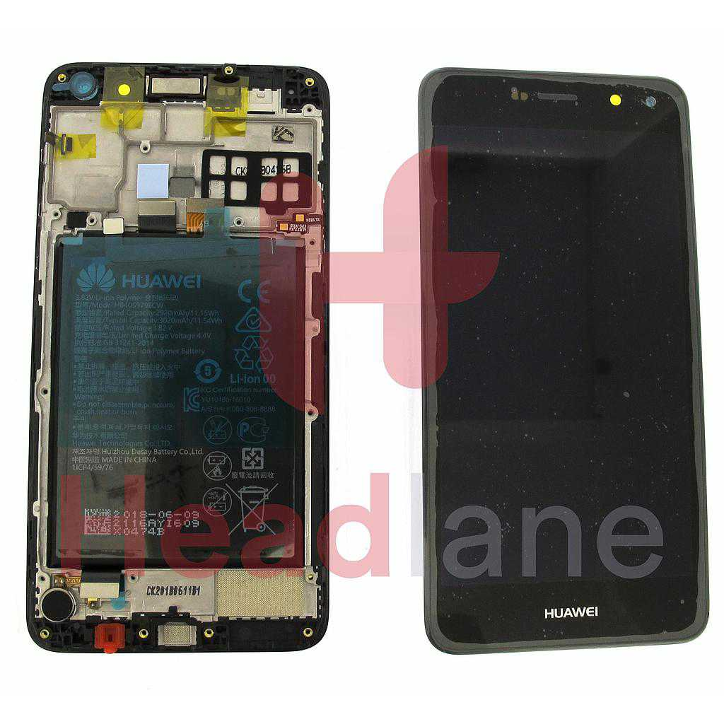 Huawei Y5 (2017) LCD Display / Screen + Touch + Battery Assembly - Black