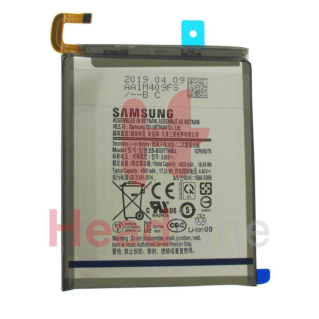 Samsung SM-G977 Galaxy S10 5G EB-BG977ABU Internal Battery