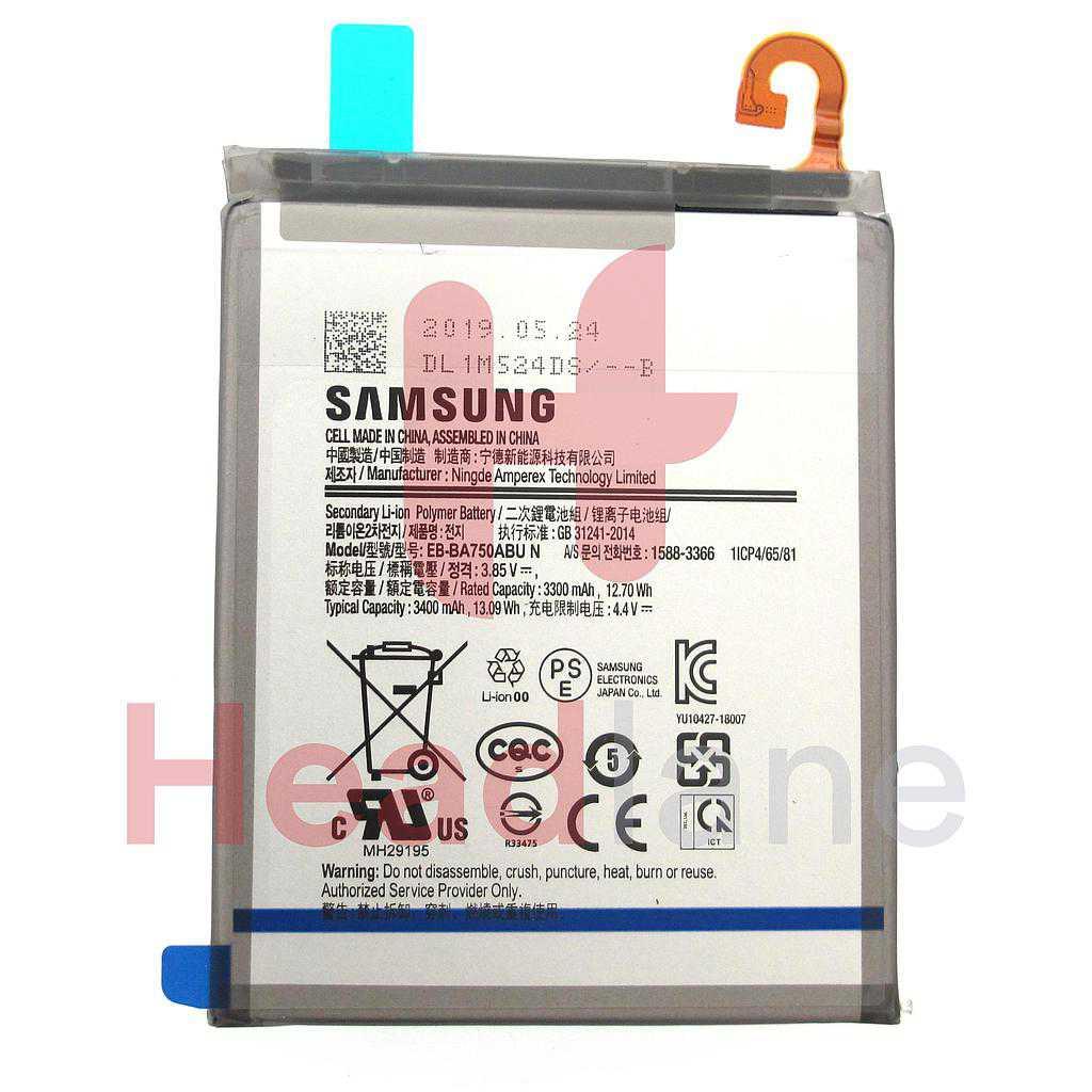 Samsung SM-A105 Galaxy A10 / SM-A750 A7 (2018) Internal Battery EB-BA750ABU