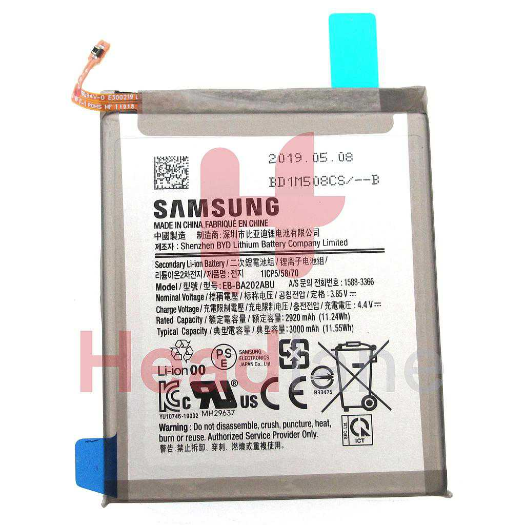 Samsung SM-A202 Galaxy A20E EB-BA202ABU 3000mAh Internal Battery