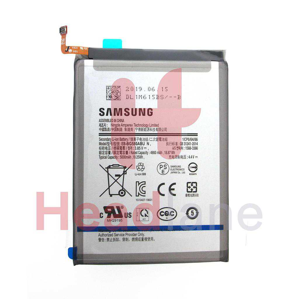 Samsung SM-M205 M205 Galaxy M20 M30 Internal Battery EB-BG580ABU