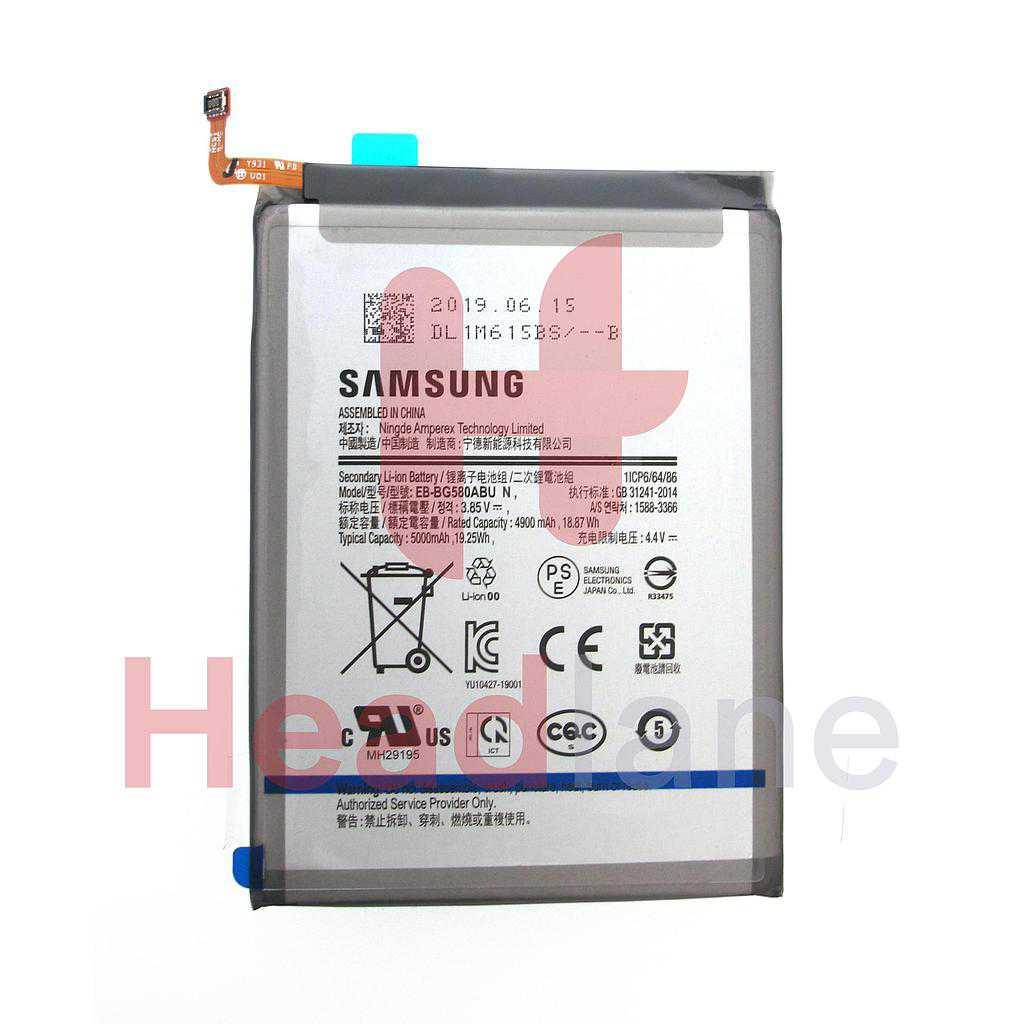 Samsung SM-M205 M205 Galaxy M20 M30 Internal Battery EB-BG580ABU
