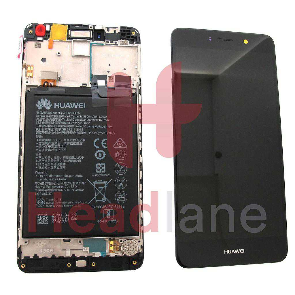 Huawei Y7 (2017) LCD Display / Screen + Touch + Battery Assembly - Black