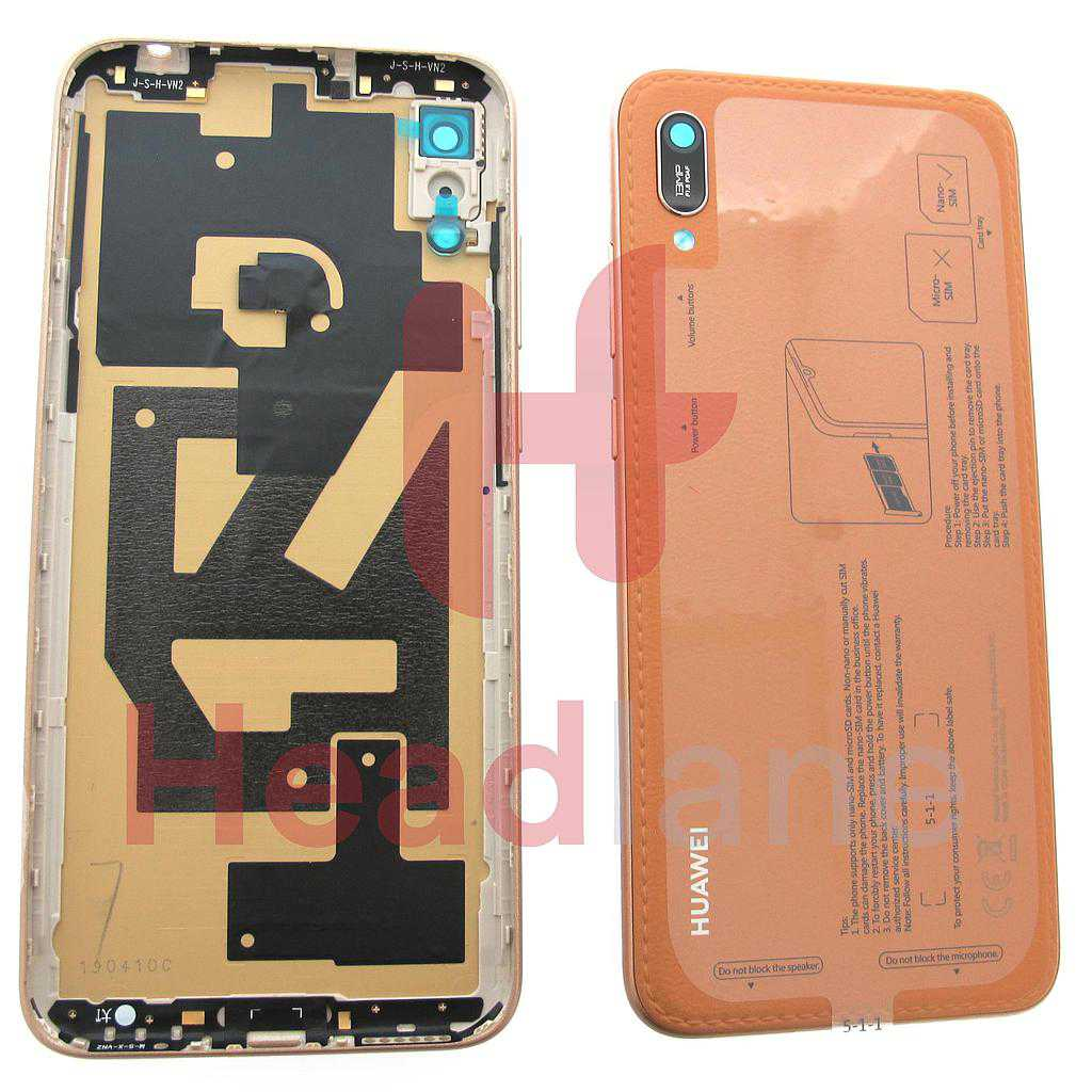 Huawei Y6 (2019) Back / Battery Cover - Brown