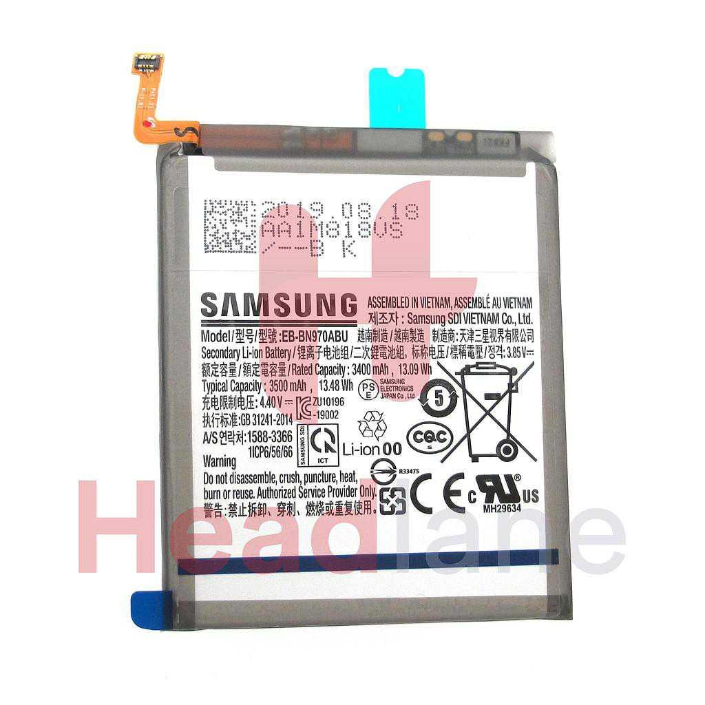 Samsung SM-N970 Galaxy Note 10 Internal Battery EB-BN970ABU