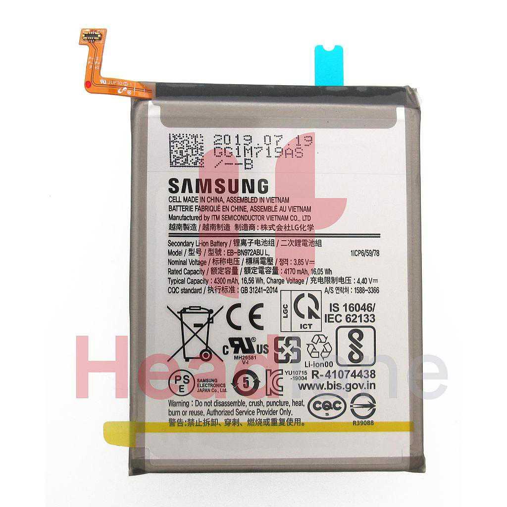 Samsung SM-N975 Galaxy Note 10+ / Note 10 Plus EB-BN972ABU Internal Battery
