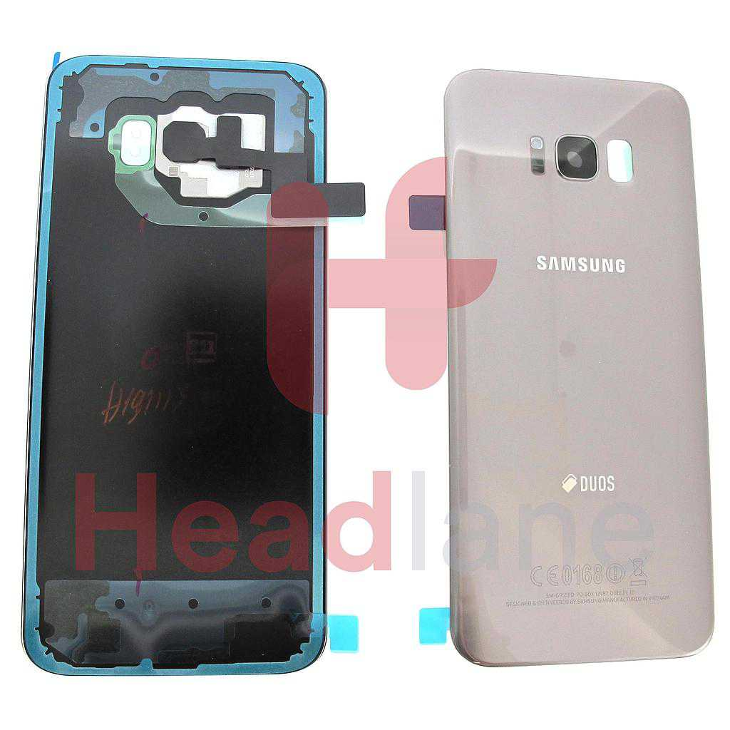 Samsung SM-G955FD Galaxy S8+ DUOS Battery Cover - Gold