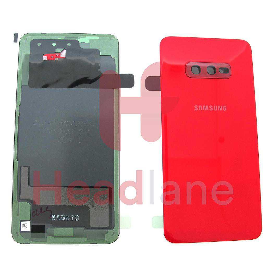 Samsung SM-G970 Galaxy S10E Back / Battery Cover - Cardinal Red
