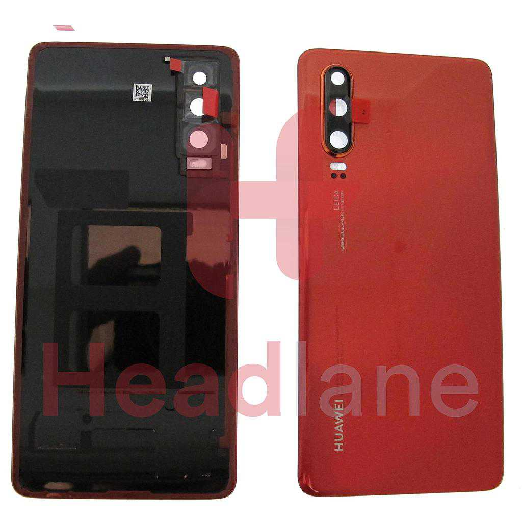 Huawei P30 Back / Battery Cover - Amber Sunrise