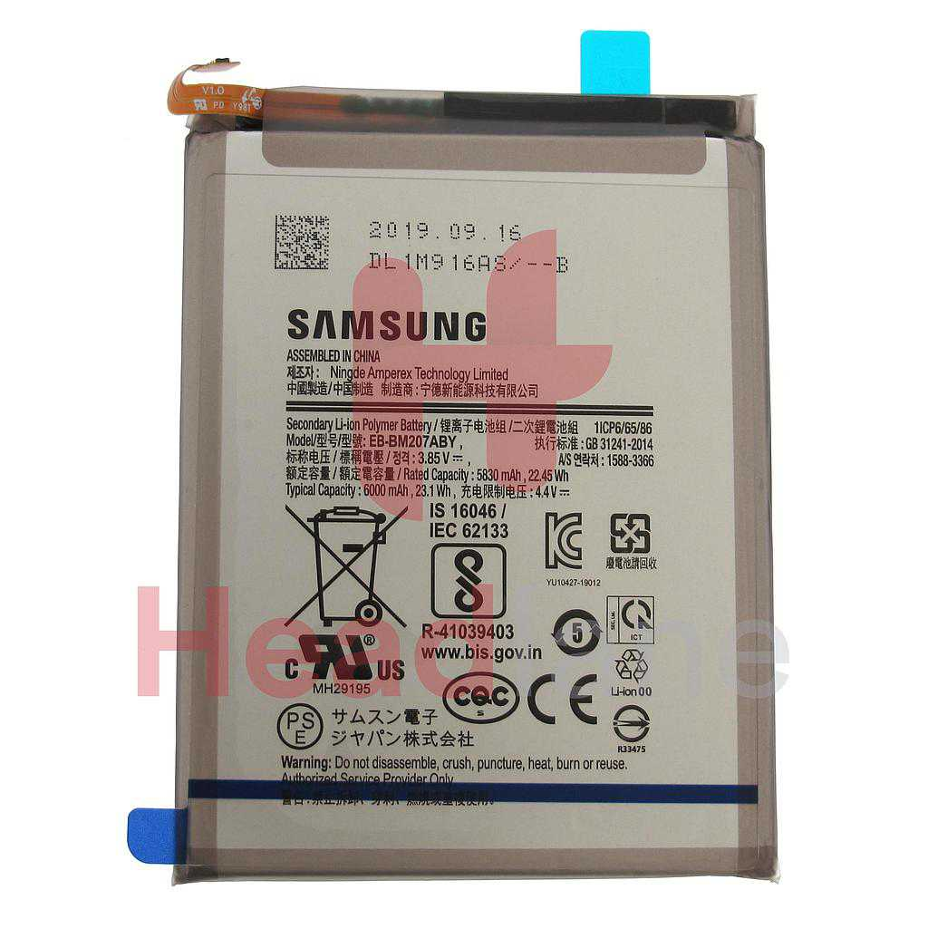 Samsung SM-M307 Galaxy M30s EB-BM207ABY Internal Battery