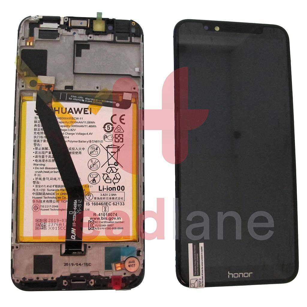 Huawei Honor 7A LCD Display / Screen + Touch + Battery - Black