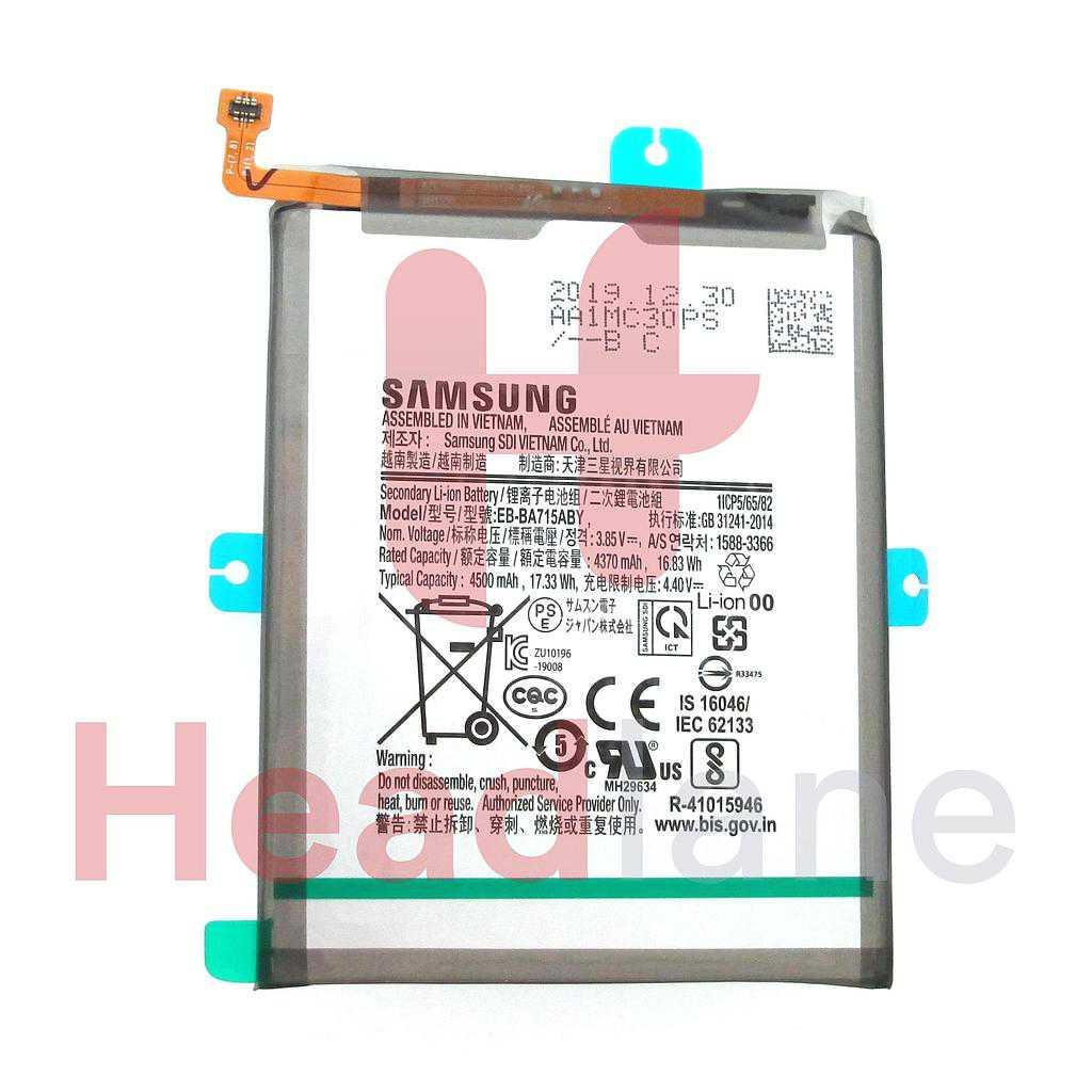Samsung SM-A715 Galaxy A71 EB-BA715ABY Internal Battery