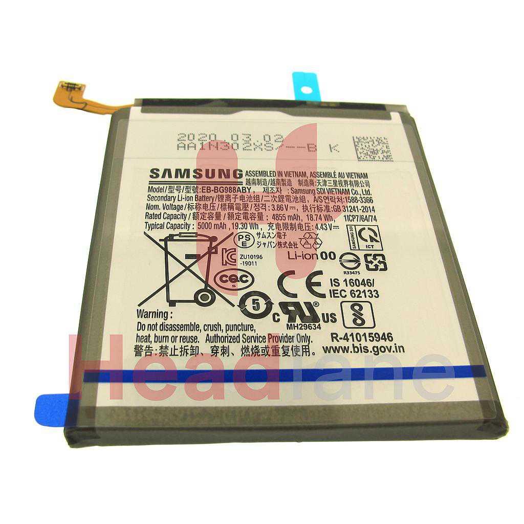 Samsung SM-G988 Galaxy S20 Ultra Internal Battery EB-BG988ABY