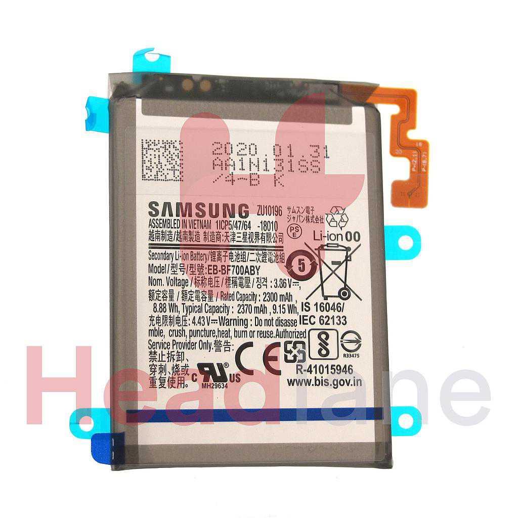 Samsung SM-F700 Galaxy Z Flip Main Battery EB-BF700ABY
