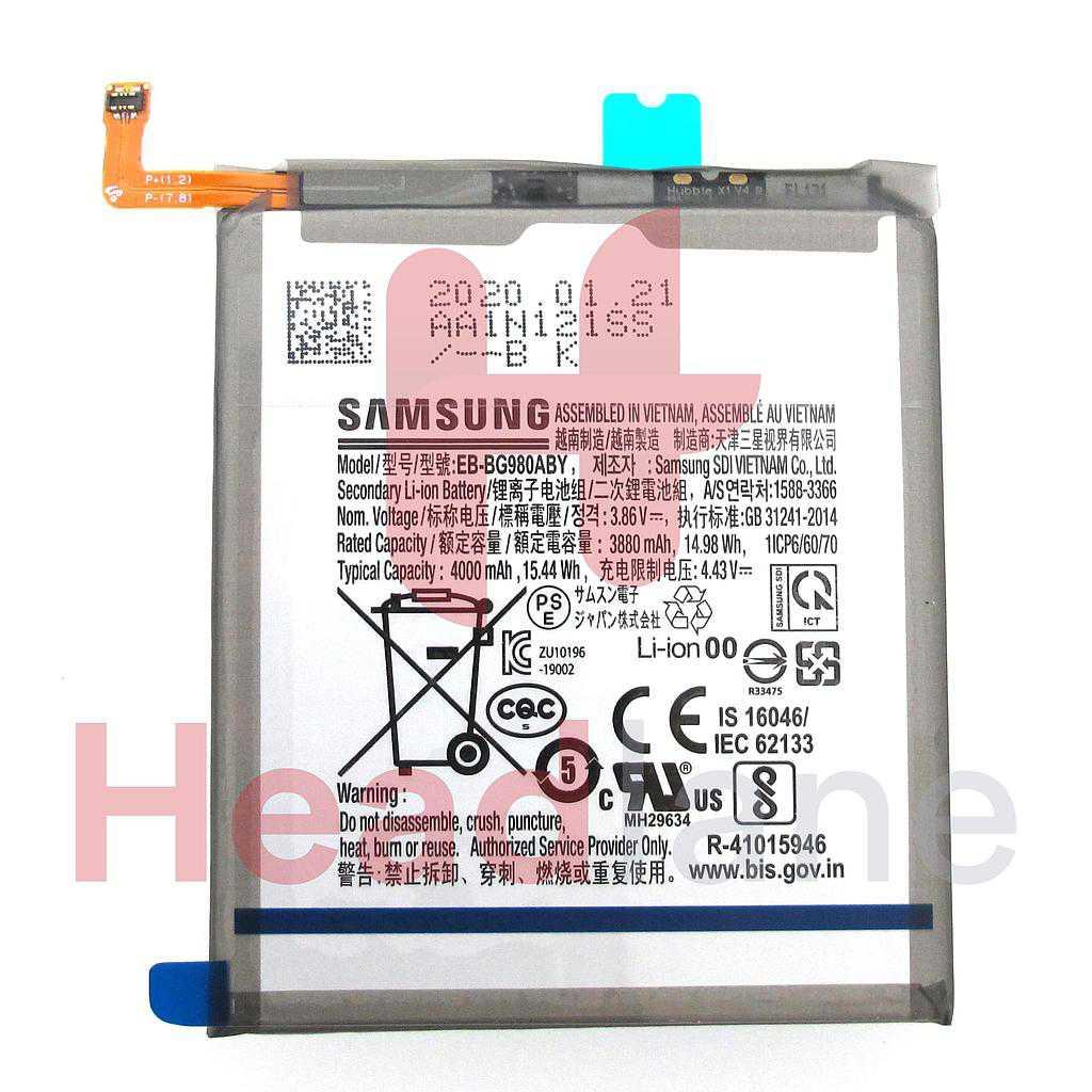 Samsung SM-G980 Galaxy S20 Internal Battery EB-BG980ABY