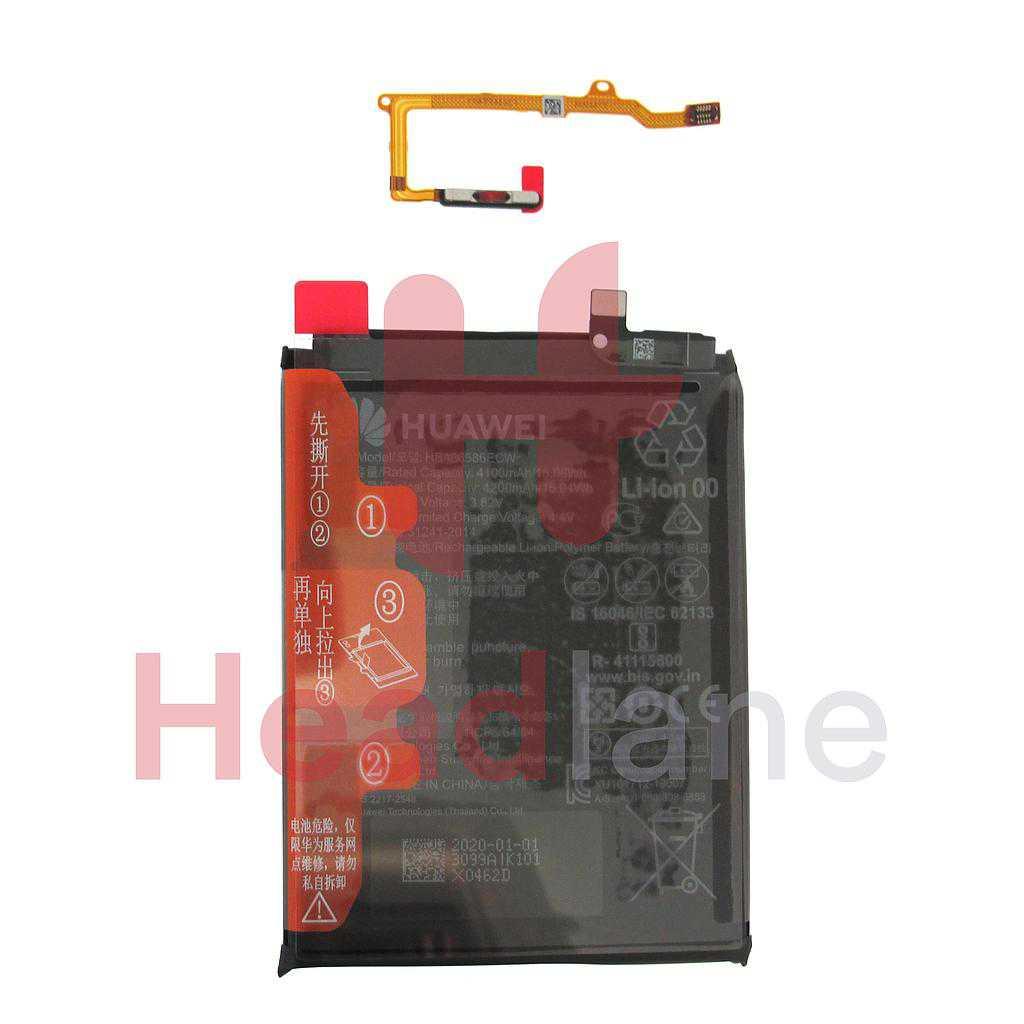 Huawei P40 Lite Fingerprint Read / Sensor + Battery - Breathing Crystal