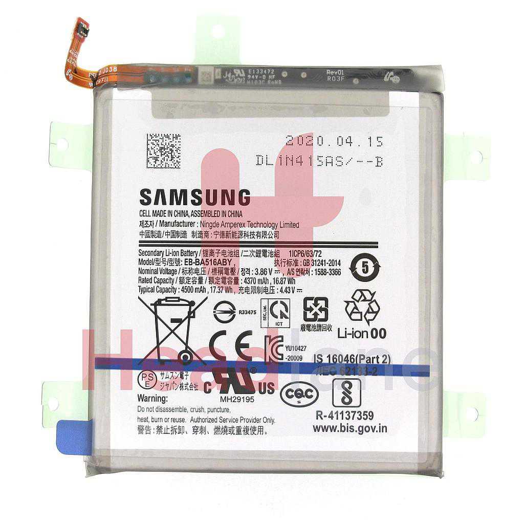 Samsung SM-A516 Galaxy A51 5G Internal Battery EB-BA516ABY