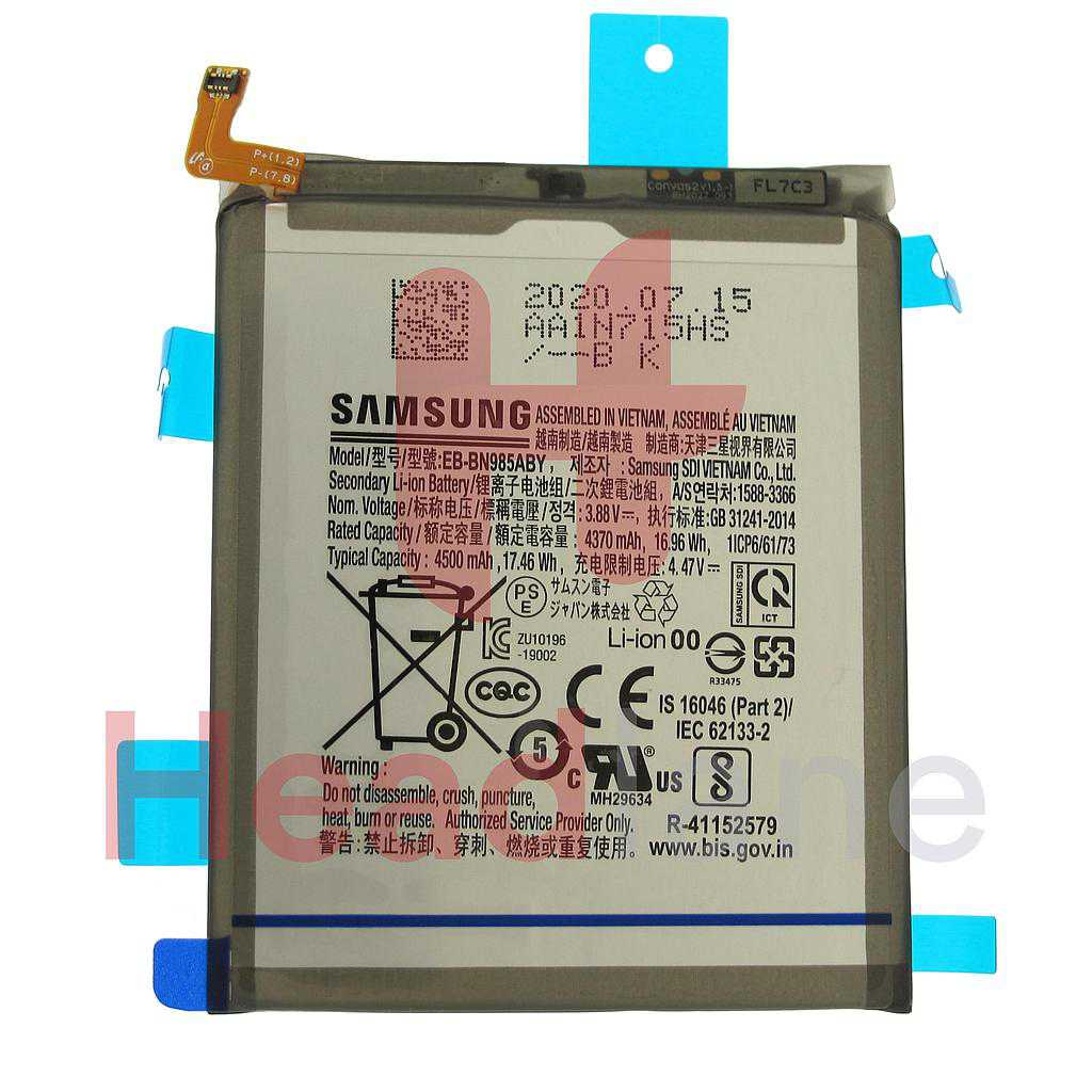 Samsung SM-N986 Galaxy Note 20 Ultra 5G EB-BN985ABY Internal Battery