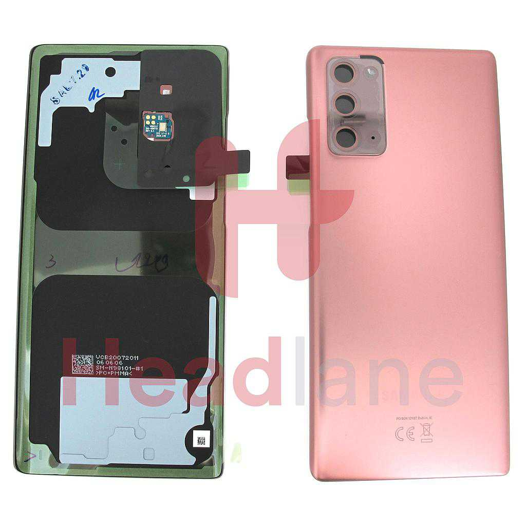 Samsung SM-N981 Galaxy Note 20 5G Back / Battery Cover - Bronze