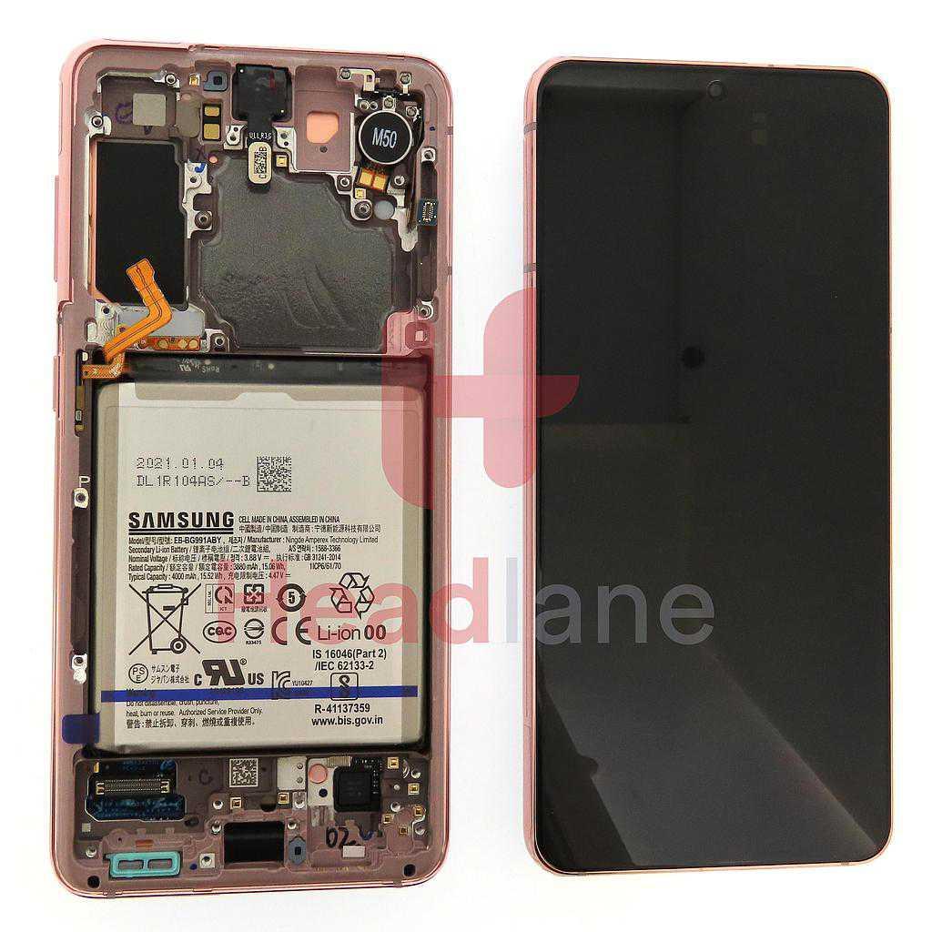 Samsung SM-G991 Galaxy S21 5G LCD Display / Screen + Touch + Battery - Phantom Pink