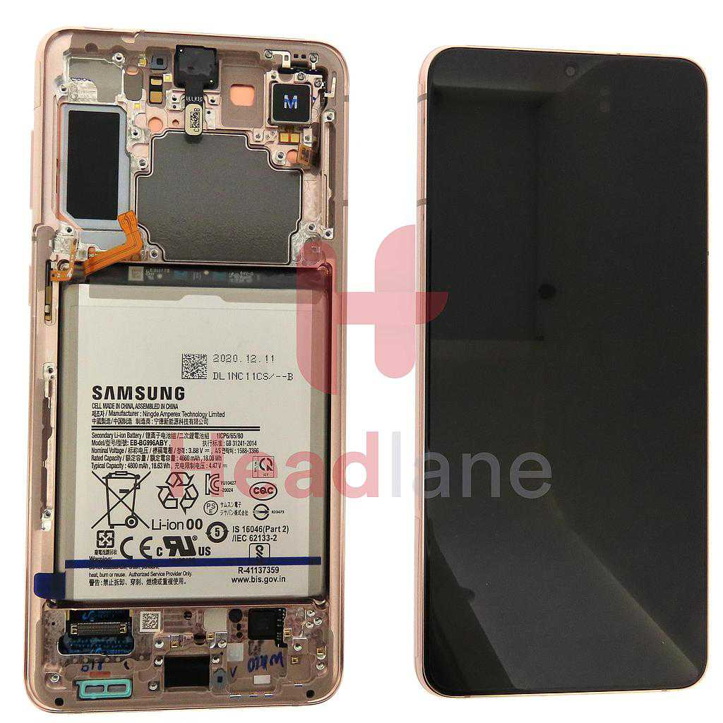 Samsung SM-G996 Galaxy S21+ 5G LCD Display / Screen + Touch + Battery - Phantom Violet