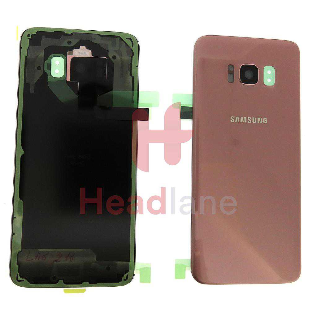 Samsung SM-G950 Galaxy S8 Battery Cover - Pink