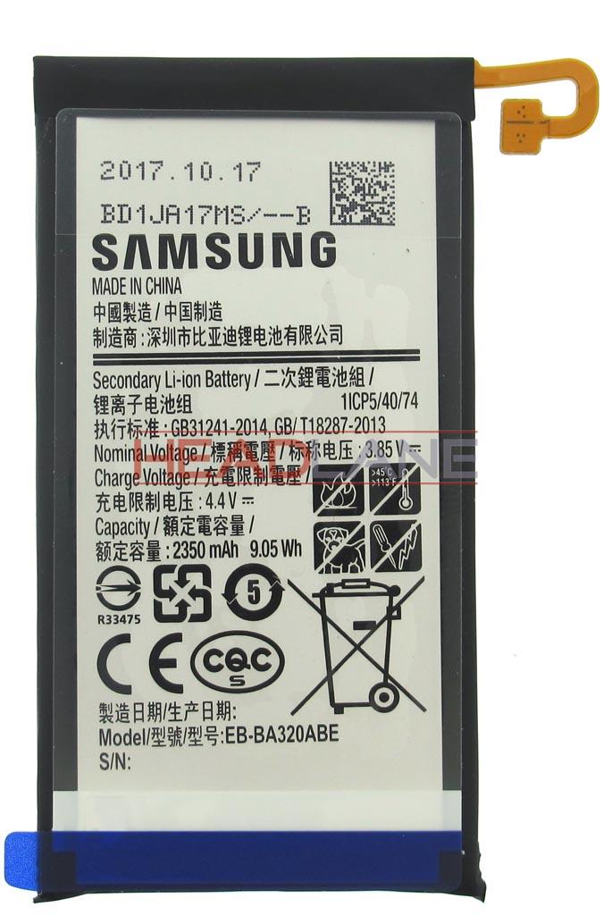 Samsung SM-A320 Galaxy A3 (2017) 2500mAh EB-BA320ABE Battery