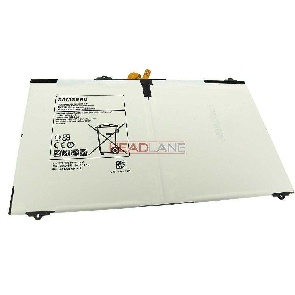 Samsung Galaxy Tab S2 9.7 SM-T810, SM-T815, SM-T819 5870mAH Battery