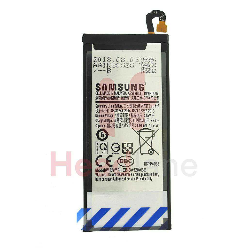 Samsung EB-BA520ABE SM-A520 Galaxy A5 (2017) SM-J530 Galaxy J5 (2017) 3000mAh Battery
