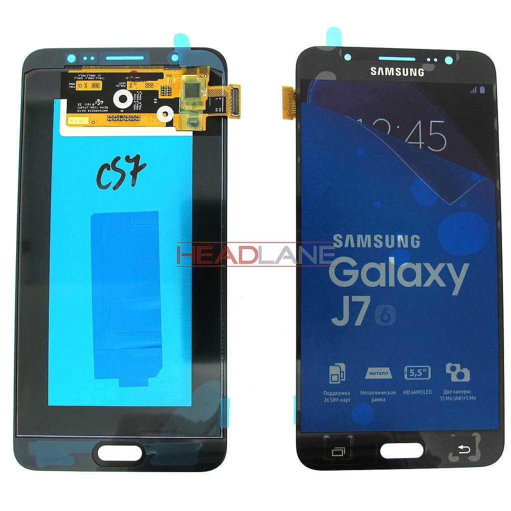 Samsung SM-J710 Galaxy J7 (2016) LCD Display / Screen + Touch - Black